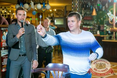 «Октоберфест-2017»: турнир по дартсу, 28 сентября 2017 - Ресторан «Максимилианс» Казань - 18