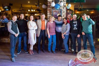 «Октоберфест-2017»: турнир по дартсу, 28 сентября 2017 - Ресторан «Максимилианс» Казань - 19