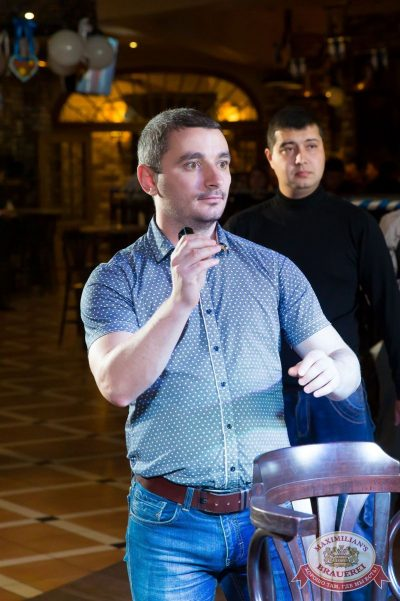 «Октоберфест-2017»: турнир по дартсу, 28 сентября 2017 - Ресторан «Максимилианс» Казань - 20