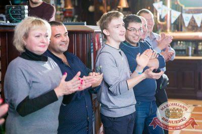 «Октоберфест-2017»: турнир по дартсу, 28 сентября 2017 - Ресторан «Максимилианс» Казань - 21