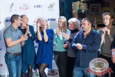 «Октоберфест-2017»: турнир по дартсу, 28 сентября 2017 - Ресторан «Максимилианс» Казань - 24