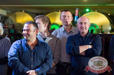 «Октоберфест-2017»: турнир по дартсу, 28 сентября 2017 - Ресторан «Максимилианс» Казань - 25