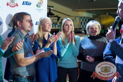 «Октоберфест-2017»: турнир по дартсу, 28 сентября 2017 - Ресторан «Максимилианс» Казань - 26