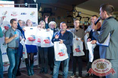 «Октоберфест-2017»: турнир по дартсу, 28 сентября 2017 - Ресторан «Максимилианс» Казань - 27