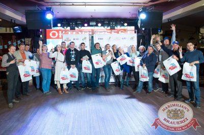 «Октоберфест-2017»: турнир по дартсу, 28 сентября 2017 - Ресторан «Максимилианс» Казань - 28