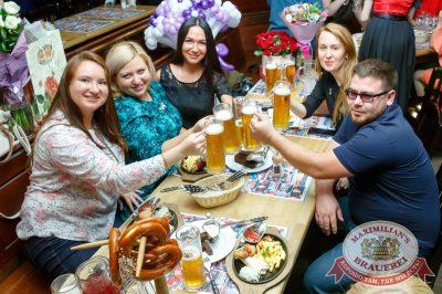 «Октоберфест-2017»: турнир по дартсу, 28 сентября 2017 - Ресторан «Максимилианс» Казань - 29