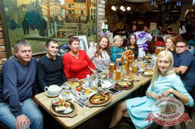 «Октоберфест-2017»: турнир по дартсу, 28 сентября 2017 - Ресторан «Максимилианс» Казань - 31