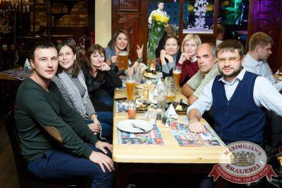 «Октоберфест-2017»: турнир по дартсу, 28 сентября 2017 - Ресторан «Максимилианс» Казань - 35