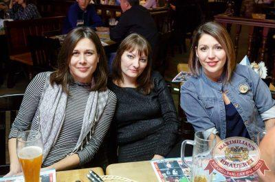 «Октоберфест-2017»: турнир по дартсу, 28 сентября 2017 - Ресторан «Максимилианс» Казань - 36