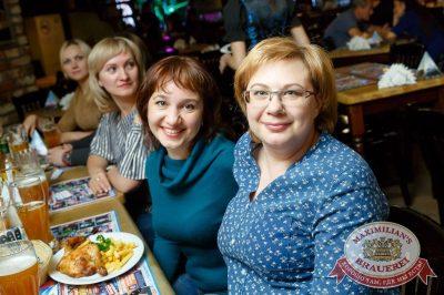 «Октоберфест-2017»: турнир по дартсу, 28 сентября 2017 - Ресторан «Максимилианс» Казань - 41