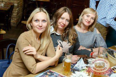 «Октоберфест-2017»: турнир по дартсу, 28 сентября 2017 - Ресторан «Максимилианс» Казань - 42