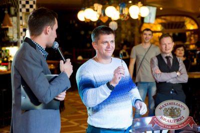 «Октоберфест-2017»: турнир по дартсу, 28 сентября 2017 - Ресторан «Максимилианс» Казань - 5
