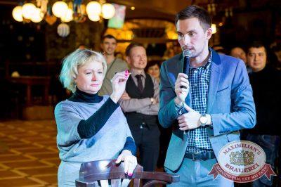 «Октоберфест-2017»: турнир по дартсу, 28 сентября 2017 - Ресторан «Максимилианс» Казань - 6