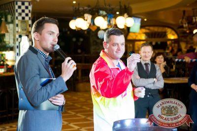«Октоберфест-2017»: турнир по дартсу, 28 сентября 2017 - Ресторан «Максимилианс» Казань - 7