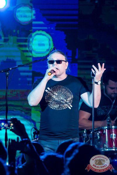 Группа «Рок-острова», 5 октября 2017 - Ресторан «Максимилианс» Казань - 10