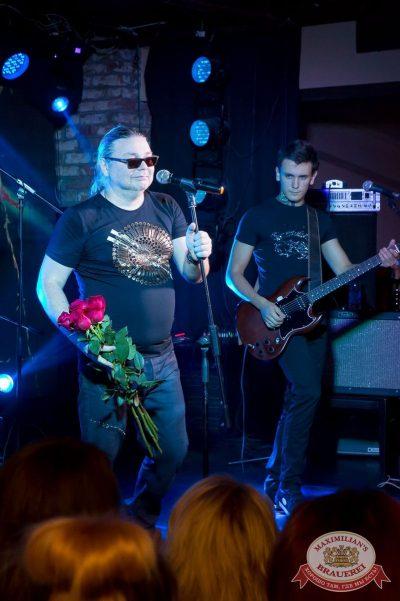 Группа «Рок-острова», 5 октября 2017 - Ресторан «Максимилианс» Казань - 17