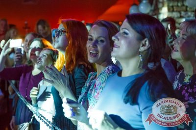 Группа «Рок-острова», 5 октября 2017 - Ресторан «Максимилианс» Казань - 18