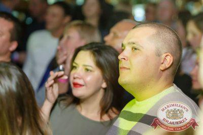 Группа «Рок-острова», 5 октября 2017 - Ресторан «Максимилианс» Казань - 24
