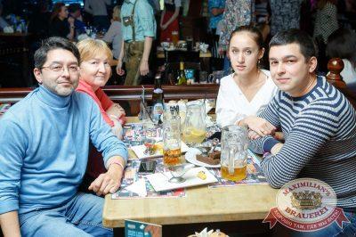 Группа «Рок-острова», 5 октября 2017 - Ресторан «Максимилианс» Казань - 28