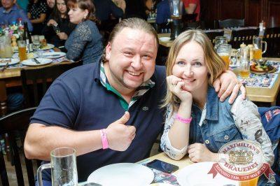 Группа «Рок-острова», 5 октября 2017 - Ресторан «Максимилианс» Казань - 29