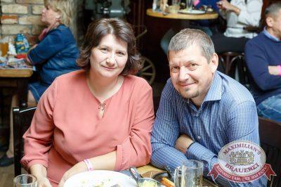 Группа «Рок-острова», 5 октября 2017 - Ресторан «Максимилианс» Казань - 30