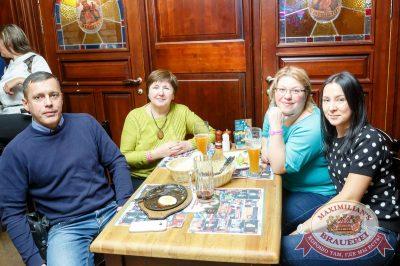 Группа «Рок-острова», 5 октября 2017 - Ресторан «Максимилианс» Казань - 31