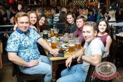 Группа «Рок-острова», 5 октября 2017 - Ресторан «Максимилианс» Казань - 34