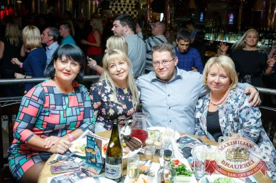 Группа «Рок-острова», 5 октября 2017 - Ресторан «Максимилианс» Казань - 35