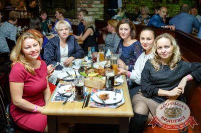 Группа «Рок-острова», 5 октября 2017 - Ресторан «Максимилианс» Казань - 36
