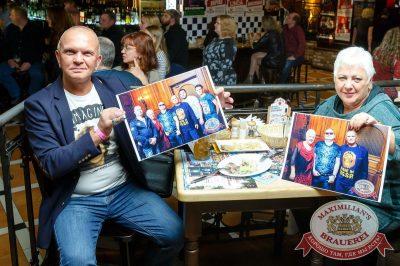 Группа «Рок-острова», 5 октября 2017 - Ресторан «Максимилианс» Казань - 37