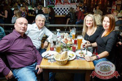 Группа «Рок-острова», 5 октября 2017 - Ресторан «Максимилианс» Казань - 38