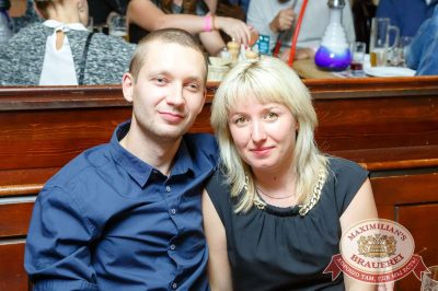 Группа «Рок-острова», 5 октября 2017 - Ресторан «Максимилианс» Казань - 39