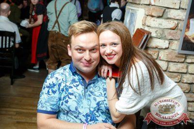 Группа «Рок-острова», 5 октября 2017 - Ресторан «Максимилианс» Казань - 40