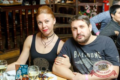 Группа «Рок-острова», 5 октября 2017 - Ресторан «Максимилианс» Казань - 41