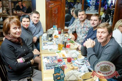 Группа «Рок-острова», 5 октября 2017 - Ресторан «Максимилианс» Казань - 42
