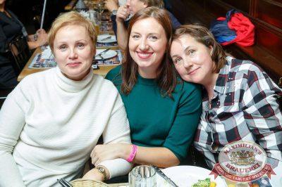 Группа «Рок-острова», 5 октября 2017 - Ресторан «Максимилианс» Казань - 44