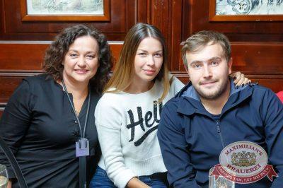 Группа «Рок-острова», 5 октября 2017 - Ресторан «Максимилианс» Казань - 45