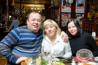 Группа «Рок-острова», 5 октября 2017 - Ресторан «Максимилианс» Казань - 49