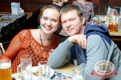Группа «Рок-острова», 5 октября 2017 - Ресторан «Максимилианс» Казань - 50