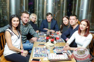 Группа «Рок-острова», 5 октября 2017 - Ресторан «Максимилианс» Казань - 55