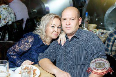 Группа «Рок-острова», 5 октября 2017 - Ресторан «Максимилианс» Казань - 56
