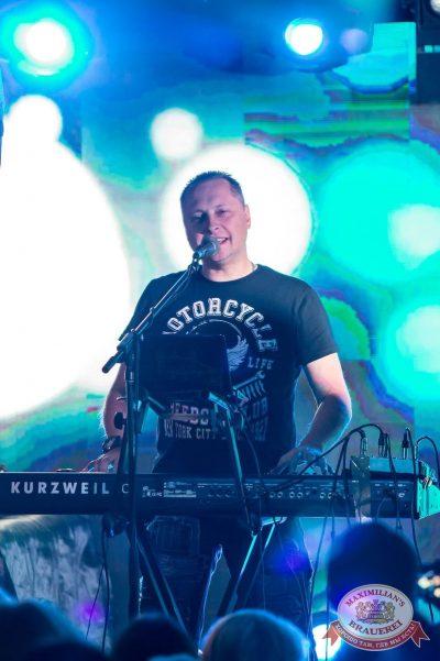 Группа «Рок-острова», 5 октября 2017 - Ресторан «Максимилианс» Казань - 9