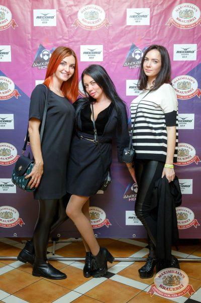 Linda, 12 октября 2017 - Ресторан «Максимилианс» Казань - 10