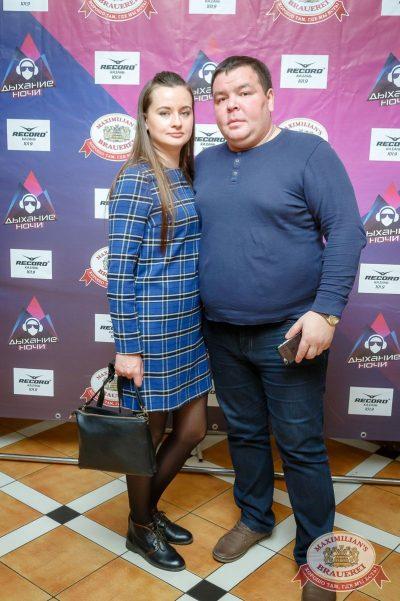 Linda, 12 октября 2017 - Ресторан «Максимилианс» Казань - 11