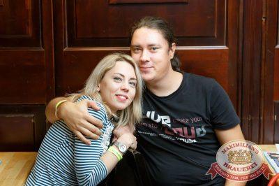 Linda, 12 октября 2017 - Ресторан «Максимилианс» Казань - 17