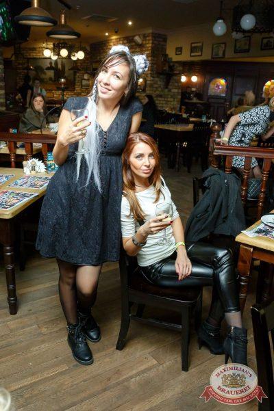 Linda, 12 октября 2017 - Ресторан «Максимилианс» Казань - 19