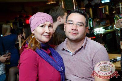 Linda, 12 октября 2017 - Ресторан «Максимилианс» Казань - 26