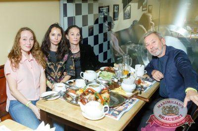 Linda, 12 октября 2017 - Ресторан «Максимилианс» Казань - 27