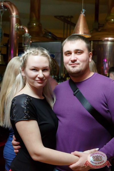 Linda, 12 октября 2017 - Ресторан «Максимилианс» Казань - 31