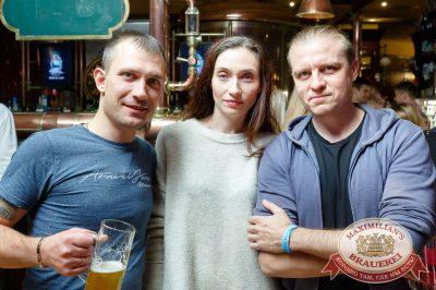 Linda, 12 октября 2017 - Ресторан «Максимилианс» Казань - 32